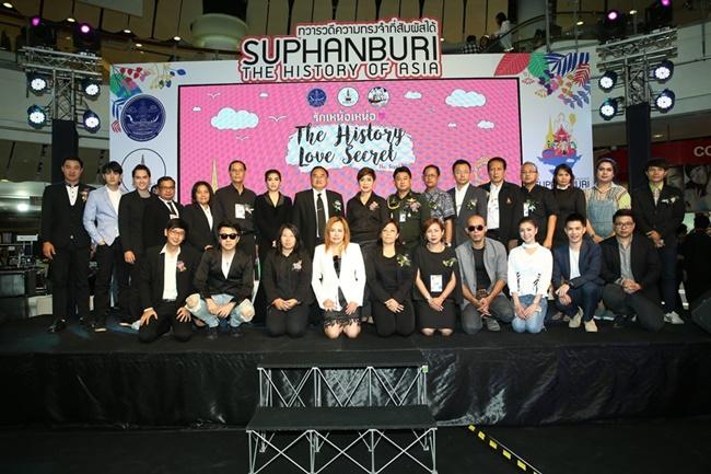 """แถลงข่าว """"ท่องเที่ยววิถีไทยวิถีถิ่นดินแดนทวารวดี"""" เปิดตัวซีรีย์ """"รักเหน้อเหน่อ"""""""