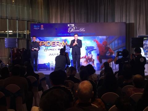 """ธนาคารกรุงไทยเลือกพัทยาจัดแคมเปญ  """"KTB Precious Exclusive Movie Day in Pattaya"""""""