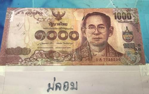 แม่ค้าร้านของชำใน จ.จันทบุรี  ถูกแรงงานกัมพูชานำธนบัตรปลอมหลอกซื้อสินค้า