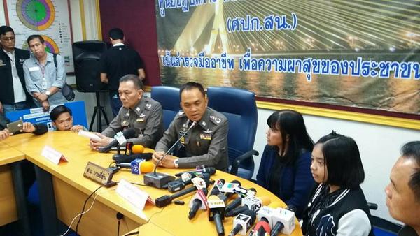 ทนายแสบสารภาพตุ๋นเงิน 5 ล้านจริง แต่โอนเงินให้เมียที่ถูกจับในข้อหายาเสพติดหมดแล้ว