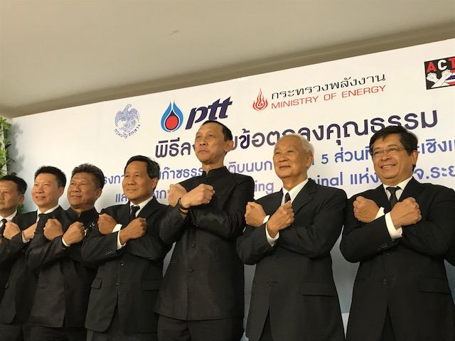 คอร์รัปชั่นไทยยังแย่ในสายตาต่างชาติ!  ปตท.ลงนามคุณธรรมย้ำเจตนาต่อต้าน