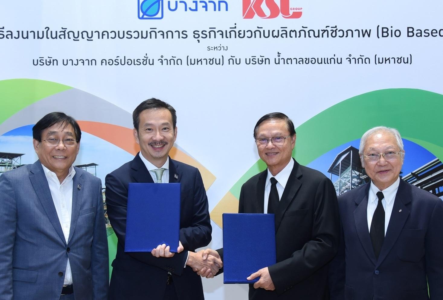 บางจากจับมือน้ำตาลขอนแก่น รุกธุรกิจชีวภาพขึ้นแท่นใหญ่สุดของไทย