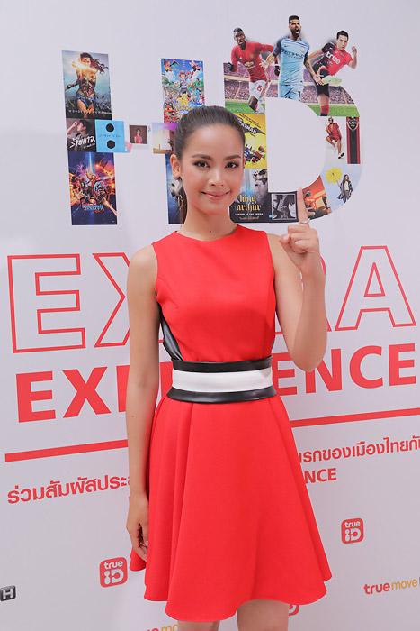 """กลุ่มทรูหวังแอป """"True ID"""" กลายเป็นแพลตฟอร์มความบันเทิงคนไทย ทุกค่ายใช้ได้ฟรี"""