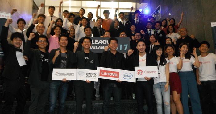 """ม.กรุงเทพ หนุน E-Sports ประกาศจัด """"U League Thailand 2017"""""""