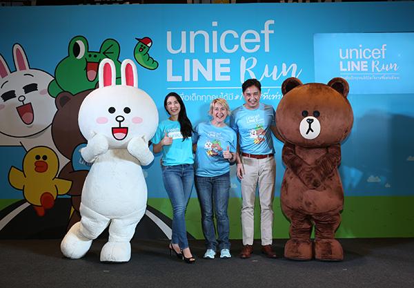 """""""ยูนิเซฟ-LINE"""" จัดงานวิ่งการกุศลครั้งประวัติศาสตร์ UNICEF LINE Run ช่วยเหลือเด็ก"""