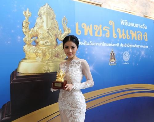 """""""กระแต อาร์สยาม"""" ปลื้ม เข้ารับรางวัลเพชรในเพลง เนื่องในวันภาษาไทยแห่งชาติ 2560"""