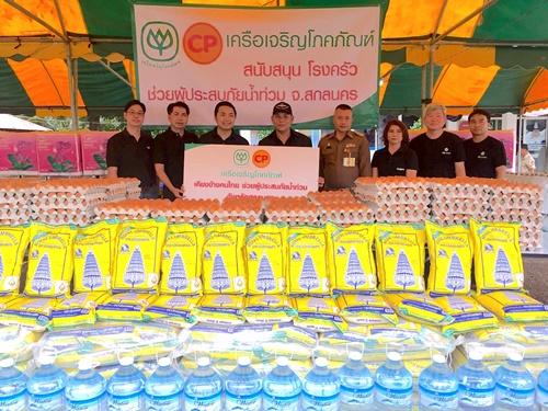 เครือเจริญโภคภัณฑ์ผนึกกำลังช่วยผู้ประสบภัยพิบัติน้ำท่วม