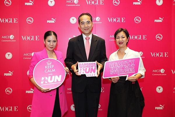 """""""ไมซ์"""" ผนึก """"โว้ก"""" ชวนรวมพลังงานวิ่งหญิงล้วน Bangkok Women's Run in partnership with VOGUE"""