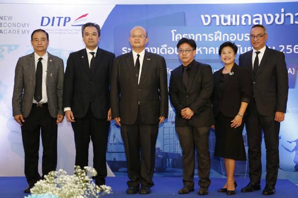 สถาบัน NEA จัด 10 โครงการเด่นพัฒนาผู้ประกอบการ มุ่งสู่ไทยแลนด์ 4.0