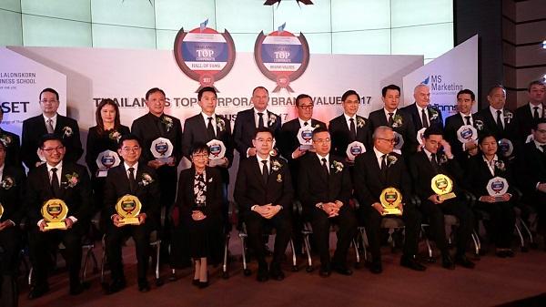 จุฬาฯ จับมือร่วมสื่อในเครือผู้จัดการ มอบรางวัลสุดยอดแบรนด์องค์กรไทย 2560 เน้นคุณค่าเพื่อความยั่งยืน