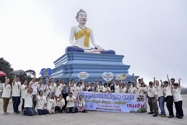 """""""อนุสาวรีย์ยายมาว"""" (Lok Yeay Mao Monument)"""