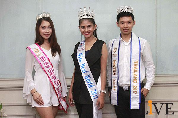 (ซ้าย)หมู - วริษา วรโชติ รองอันดับ 1 MISS DEAF THAILAND 2017