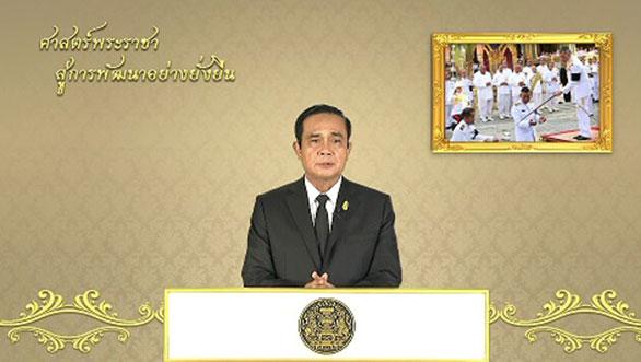 """""""ประยุทธ์"""" ลั่นเป้าหมายยุทธศาสตร์ชาติคนไทยรายได้ต่อหัว 4.5 แสน/ปี - ศก.โต 5% ความสามารถแข่งขันติดท็อปเท็นโลก"""