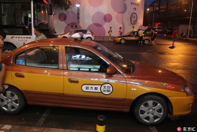 กรุงปักกิ่ง รั้งอันดับ 8 ค่าแท็กซี่ถูกที่สุดในโลก ขณะกรุงเทพรั้งอันดับ 2