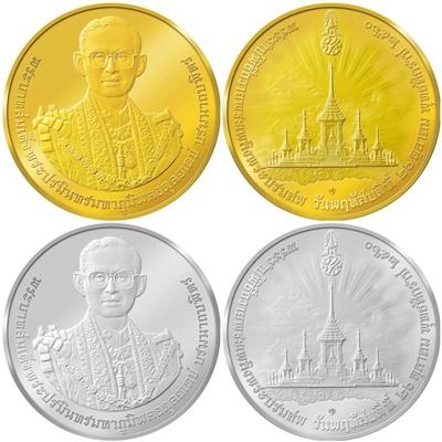 กรมธนารักษ์ เปิดรับจองเหรียญที่ระลึกพระราชพิธีถวายพระเพลิงพระบรมศพ