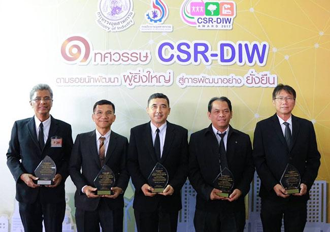 กฟผ.คว้า 5 รางวัล จากโครงการ CSR - DIW Award 2017 สร้างสรรค์ ใส่ใจชุมชน และเป็นมิตรต่อสิ่งแวดล้อม