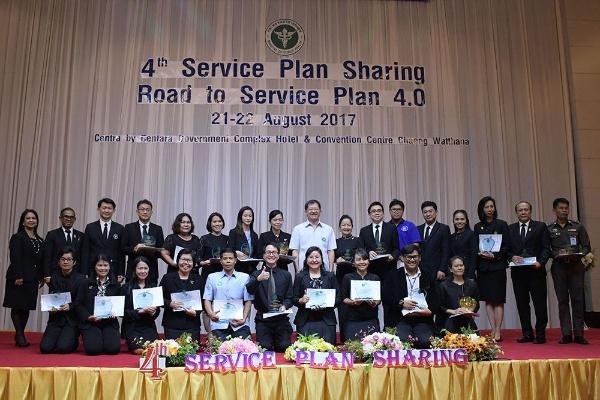 พัฒนาระบบบริการ 5 ด้านดูแลคนไทย ชู 19 ผลงานเด่นรับรางวัล