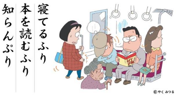 ภาพจาก yahoo.jp