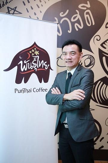"""""""พีทีจี""""ปูพรมร้านกาแฟพันธุ์ไทย200สาขา พร้อมออกนอกปั๊ม"""
