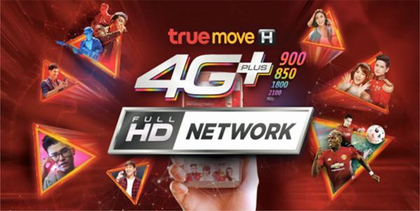 ก้าวสู่สังคม คมชัดทั้งภาพและเสียงแบบ HD ไปกับมาตรฐานใหม่ของ 4G ทรูมูฟ เอช 4G HD Network