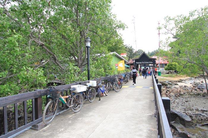 ทางขึ้น Pulau Ubin