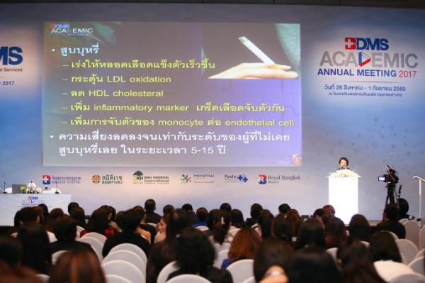 """BDMS จัดประชุมวิชาการ พัฒนา """"ความรู้"""" ดูแลสุขภาพคนไทย"""