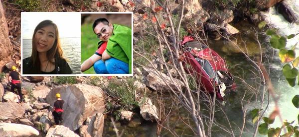 """สหรัฐฯ เผยผลชันสูตร """"น้องกอล์ฟ-มิน"""" 2 นศ.ไทยขับรถตกเหว พบบาดเจ็บทรวงอกเพราะถูกกระแทก-จมน้ำ"""