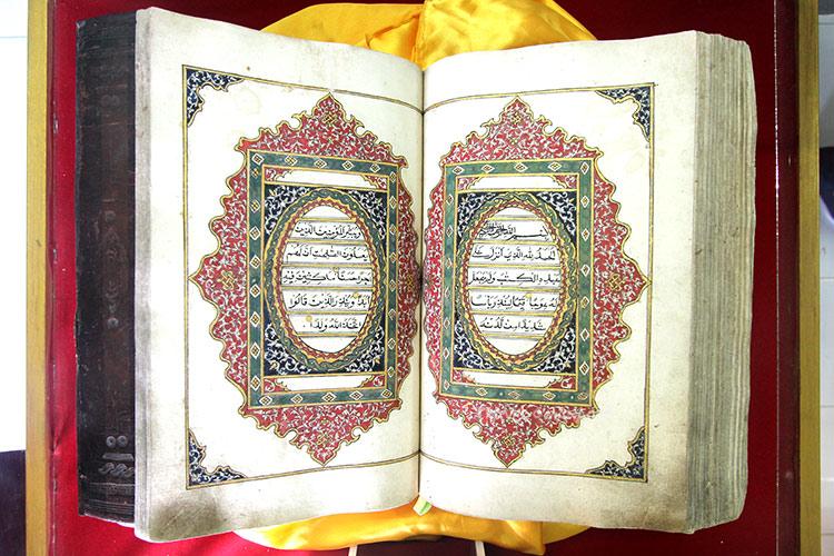 หนึ่งในคัมภีร์อัลกุรอานโบราณที่ได้ชื่อว่าสวยงามที่สุดในโลก