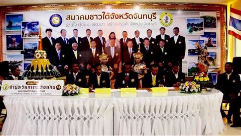 ส.ชาวใต้จันทบุรีเตรียมจัดงานทำบุญวันสารทเดือนสิบ ครั้งที่ 13