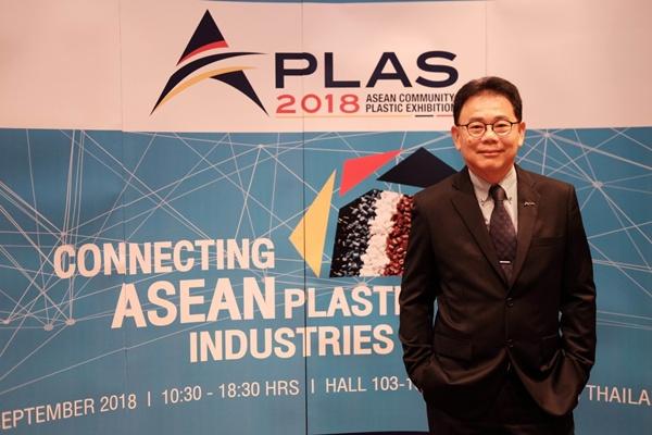 ผู้ประกอบการอุตสาหกรรมพลาสติกค่ายยักษ์ใหญ่รวมตัวโชว์ศักยภาพพลาสติกไทย