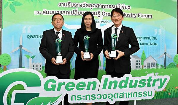 """SPCG คว้ารางวัล """"อุตสาหกรรมสีเขียว"""" ระดับ 4 เดินหน้าพัฒนาสู่ระดับ 5 ทุกโครงการ"""