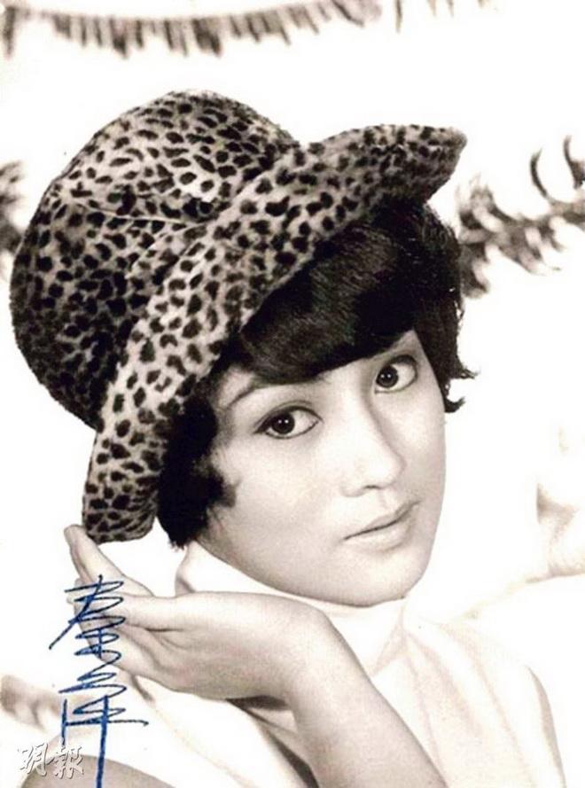 ฉินผิง (1949 - 2017)