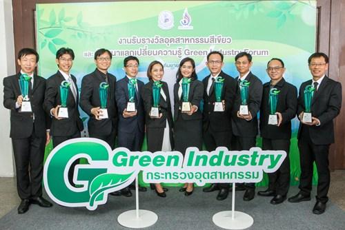 10 บริษัท ในเอสซีจี เคมิคอลส์ คว้ารางวัลอุตสาหกรรมสีเขียว