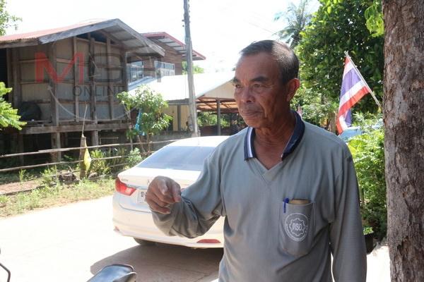นายไพบูลย์ บุญลา ประธานสภาองค์กรชุมชนตำบลบ้านดง