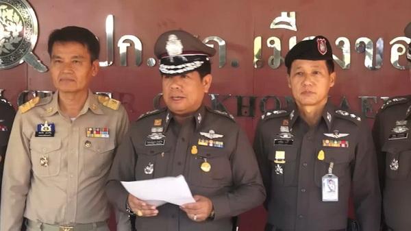 พล.ต.ต.พรมมณัฎฐเขต ฮามคำไพ ผู้บังคับการตำรวจภูธรจังหวัดขอนแก่น
