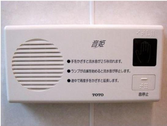 ภาพจาก http://kaigai-matome.net