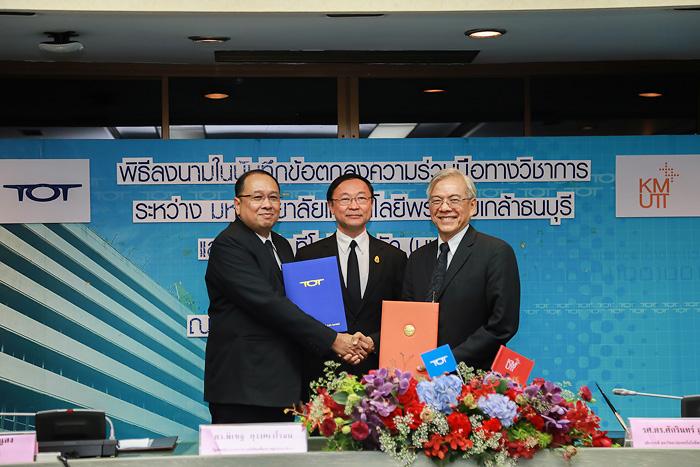 ทีโอที จับมือ มจธ. ด้านเทคโนโลยี-นวัตกรรมรองรับไทยแลนด์ 4.0