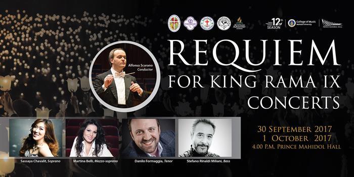 ชมฟรี  Requiem for King Rama IX คอนเสิร์ตครั้งสำคัญในประวัติศาสตร์  ถวายอาลัย  ในหลวง ร.9