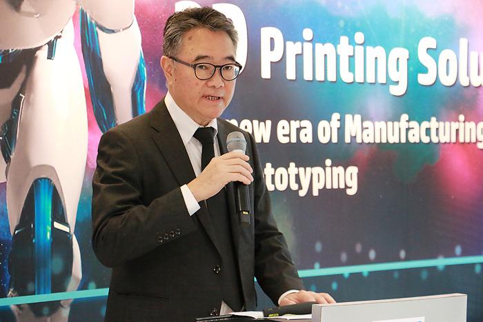 '3D Printing' เทรนด์ยืดชีวิตธุรกิจเครื่องพิมพ์ เมโทรซิสเต็มส์ ได้สิทธิ HP 3D Printing เครื่องแรกในอาเซียน