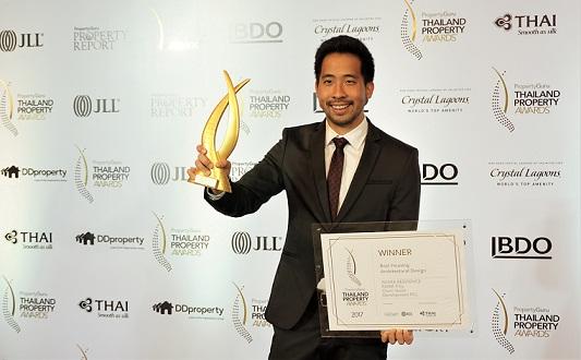 ชาญอิสสระคว้า 7 รางวัล งาน PropertyGuru Thailand Property Awards 2017