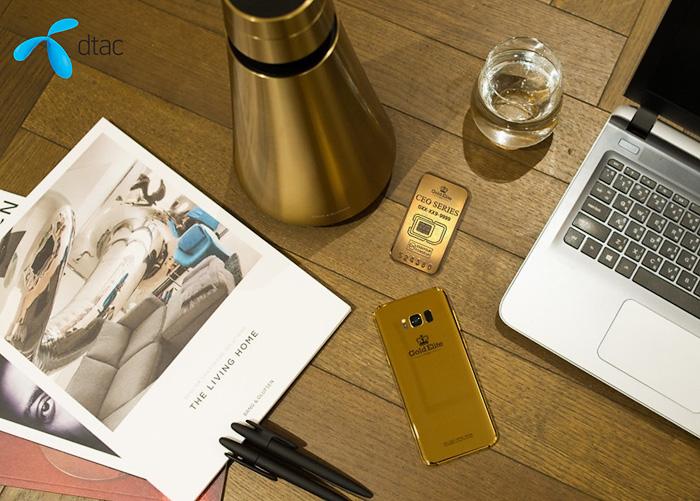 จับตลาด 'CEO' ดีแทค ร่วมโกลด์อีลิท พ่วงรุ่นท็อปซัมซุงกับเบอร์แพลทตินัม