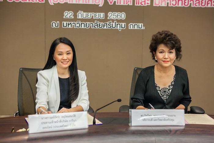 (ซ้าย)คุณมณีรัตน์ อนุโลมสมบัติ ประธานเจ้าหน้าที่บริหาร บริษัท การีนา ออนไลน์(ประเทศไทย) จำกัด และ ดร.รัชนีพร พุคยาภรณ์ พุกกะมาน อธิการบดี มหาวิทยาลัยศรีปทุม(ขวา)