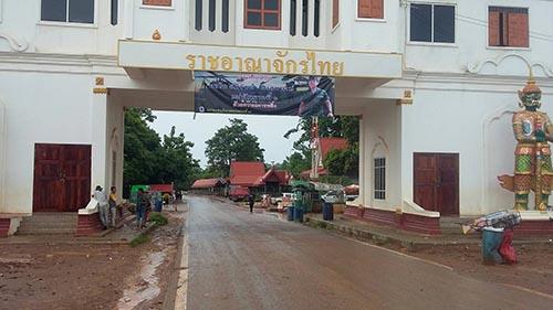ไทย-กัมพูชาปิดตลาดเขาดิน จัดฉลองเปิดจุดผ่านแดนถาวรแห่งที่ 2 ของสระแก้ว