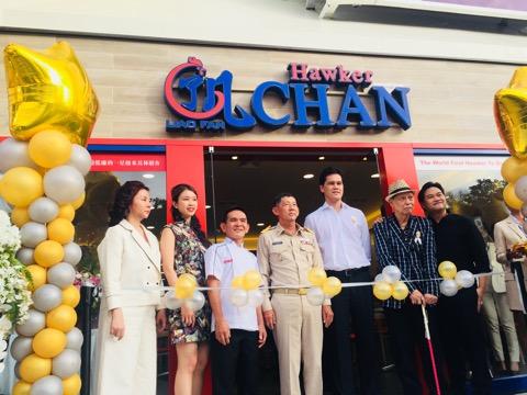 เปิดร้าน Hawker Chan สตรีทฟู้ดมิชลินสตาร์จากสิงคโปร์ริมหาดพัทยา