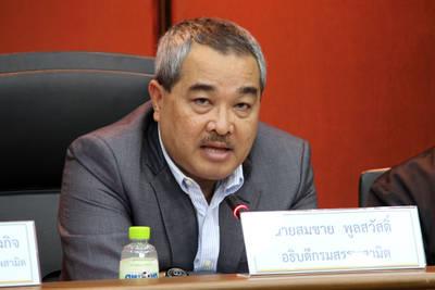 """""""สรรพสามิต"""" แจงภาษีใหม่ยังไม่มีปัญหาน่าเป็นห่วง ย้ำประสานพาณิชย์และมหาดไทยเข้มกักตุน"""