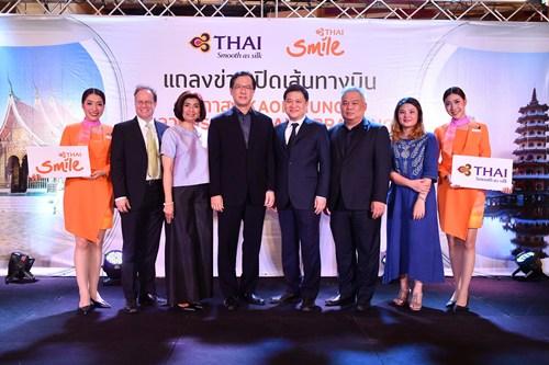 การบินไทยร่วมกับไทยสมายล์เปิด 2 เที่ยวบินใหม่