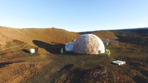 Mars simulation