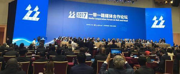 """จีนจัด """"งานช้าง"""" ฟอรัมความร่วมมือสื่อโลก จัดทิศทางความร่วมมือสื่อเพื่อ """"หนึ่งแถบ หนึ่งเส้นทาง"""""""