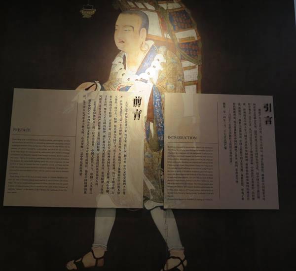 พิพิธภัณฑ์การจาริกแสงบุญของพระเสวียนจั้ง (พระถังซำจั๋ง) ภาพเมื่อวันที่ 17 ก.ย. 2017  (ภาพ MGR ONLINE)