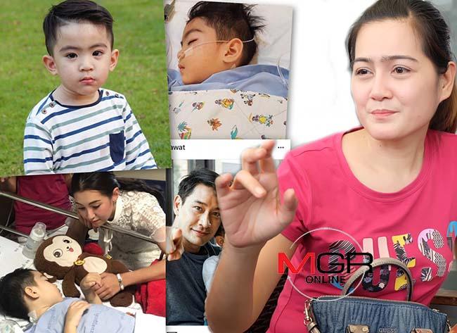 """ยังมีหวังลูกหาย แม้ """"น้องสกาย"""" ป่วยมะเร็งต่อมน้ำเหลือง พบแค่ 10 ในล้าน! แม่ประกาศน้ำตาซึม นี่คือฝันร้าย"""